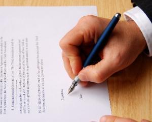 Procesul de suspendare, amanare si reluare a concursului, in vederea ocuparii unui post vacant in sectorul public