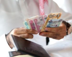Ierarhia salariilor de baza