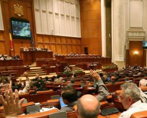 Camera Deputatilor a adoptat tacit reorganizarea StS in cadrul MAI