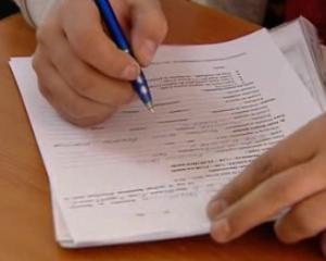 Completarea cererii de concediu si indemnizatiei pentru cresterea copilului