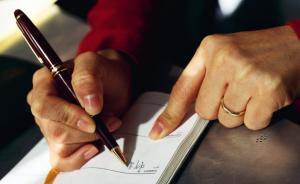 Incetarea contractului de munca temporara
