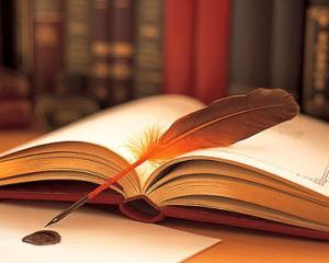 Care este noua strategie pentru formarea profesionala in administratia publica pentru perioada 2016-2020