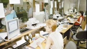 Fisa de post functionar in activitati comerciale, administrative si preturi