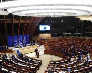 Europarlamentarii si-au dat acordul pentru infiintarea Parchetului European