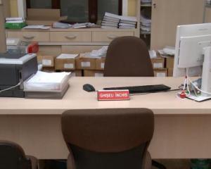 Locuri de munca vacante in Primarii