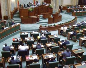 Amnistierea pensionarilor si a mamelor NU a mai fost votata