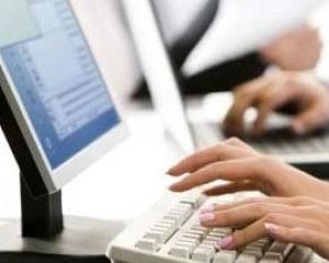 Procedura transferului in cadrul institutiilor publice